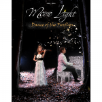 Dance of the Fireflies - Songbook